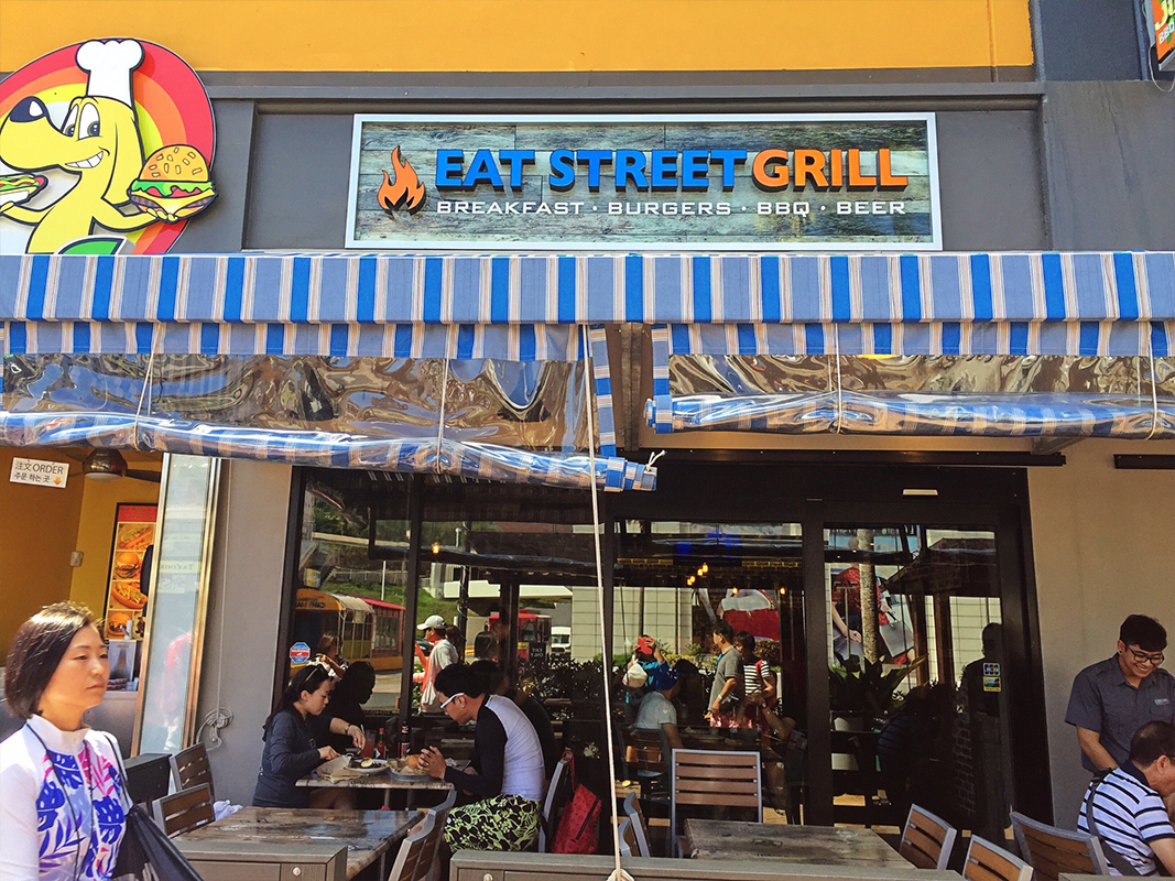 Eat Street Grill